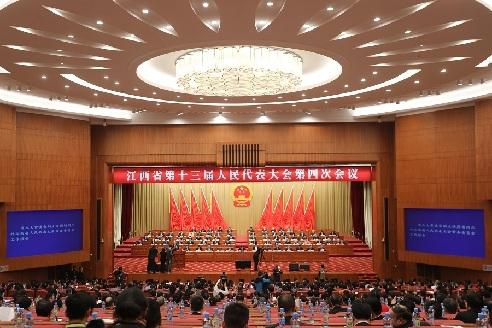 江西省十三屆人大四次會議舉行第二次全體會議